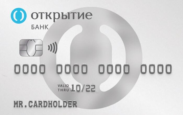 зарплатная карта банка открытие