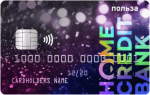 Польза Home Credit