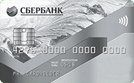 сбербанк классическая карта